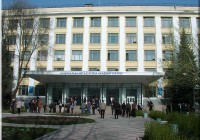 National Metallurgical Academy of Ukraine