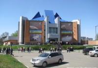 The National Aerospace Educational Center of Youth
