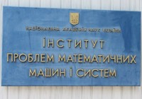 Institute of Mathematical Machines and Systems of National A...